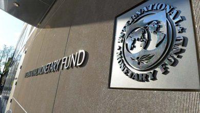 Photo of آئی ایم ایف کے اضافی فنڈز سے پاکستان کے زرمبادلہ کے سرکاری ذخائر 20 ارب ڈالر کی تاریخی سطح تک بلند