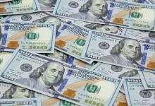Photo of ڈالر کی قیمت میں کمی