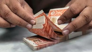 Photo of بینکوں کے ڈپازٹس میں کمی