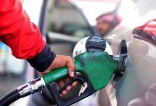 Photo of پیٹرول کی قیمت میں ڈیڑھ روپے فی لیٹر کمی