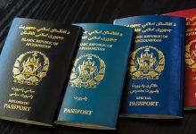 Photo of افغان شناخی کارڈ اور پاسپورٹ میں تبدیلی