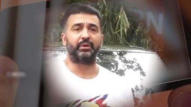 Photo of راج کندرا پر چارج شیٹ عدالت میں پیش