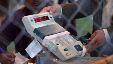 Photo of الیکشن کمیشن بتائے کہ الیکٹرانک ووٹنگ مشین سے کیسے رازداری نہیں رہے گی