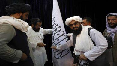Photo of طالبان کی عبوری حکومت نے نیا آئینی اساسی ڈھانچہ جاری کردیا