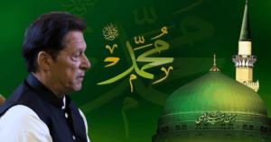وزیراعظم عمران خان نے کہا ہے کہ12ربیع الاول کو شیانِ شان طریقے سے منایا جائے گا