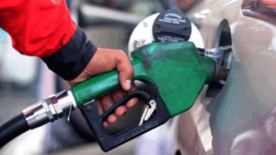 Photo of تیل کی قیمت عالمی مارکیٹ میں کیا ہے؟