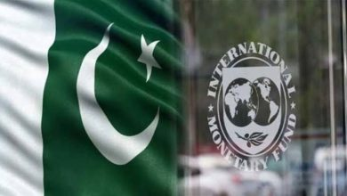 Photo of پاکستان میں مہنگائی اور بے روزگاری ، آئی ایم ایف نے بڑی پیش گوئی کردی