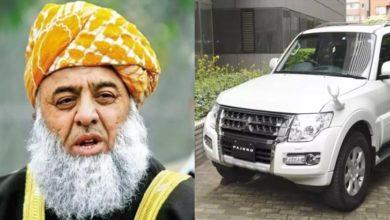 Photo of مولانا فضل الرحما ن کی بلٹ پروف گاڑی میں آگ لگ گئی