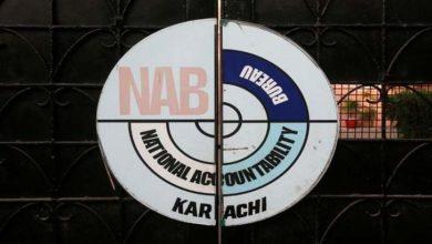 Photo of وفاقی حکومت نے نیب ترمیمی آرڈیننس میں مزید ترامیم کا فیصلہ کرلیا