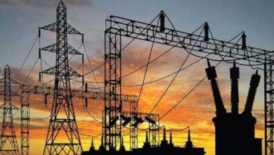 Photo of حیدر آباد الیکٹرک سپلائی کمپنی (حیسکو) پر 2 کروڑ 60 لاکھ روپے کا جرمانہ عائد